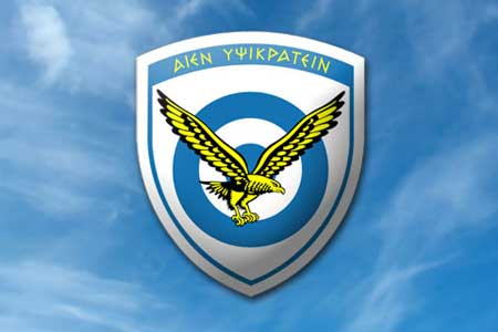 3rd Hellenic Air Force Power Conference